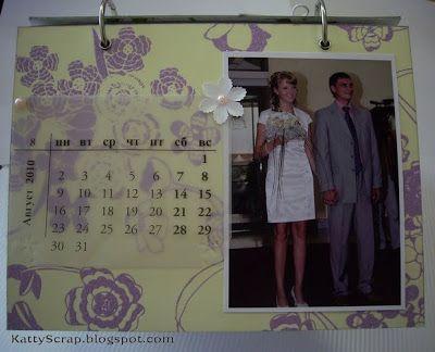 Календарь-фотоальбом на годовщину свадьбы. Идея с календарной сеткой на веллуме.