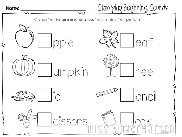 Activities For Kindergarten, Miss