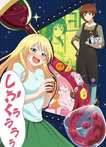 Osake wa Fuufu ni Natte Kara Episode 03 VOSTFR Animes-Mangas-DDL    https://animes-mangas-ddl.net/osake-wa-fuufu-ni-natte-kara-episode-03-vostfr/