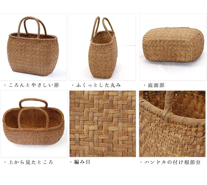 472 Best Cester A Images On Pinterest Wicker Basket