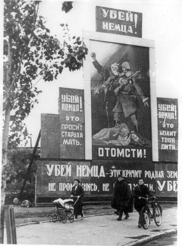 1942_god._21.Ubej_nemca..jpg (620×838)