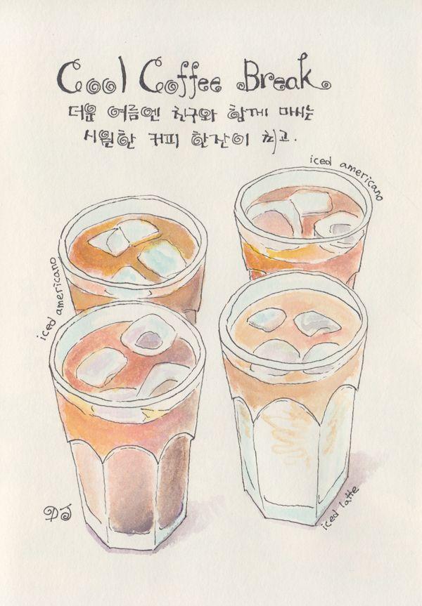 Funny Candies :: 시원한 커피 한잔이 최고.