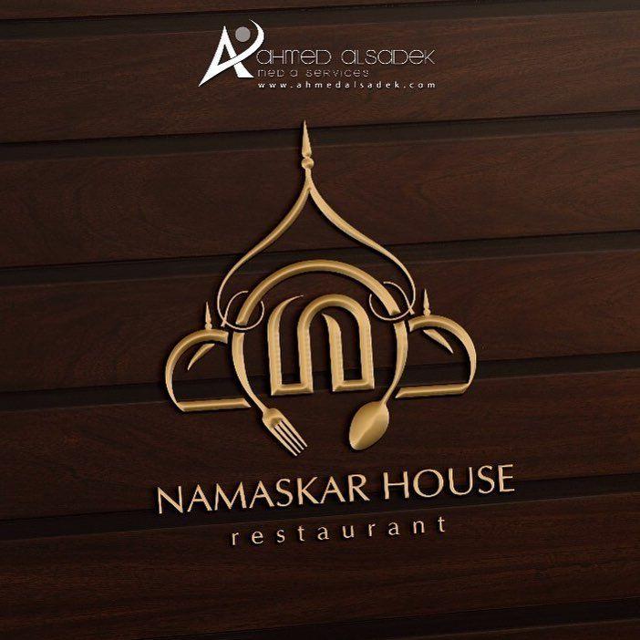 تصميم شعار مطعم ناماسكر هاوس الهندي للتواصل وطلبات التصميم واتس اب 00971555724663 Arabic Art Art Calligraphy