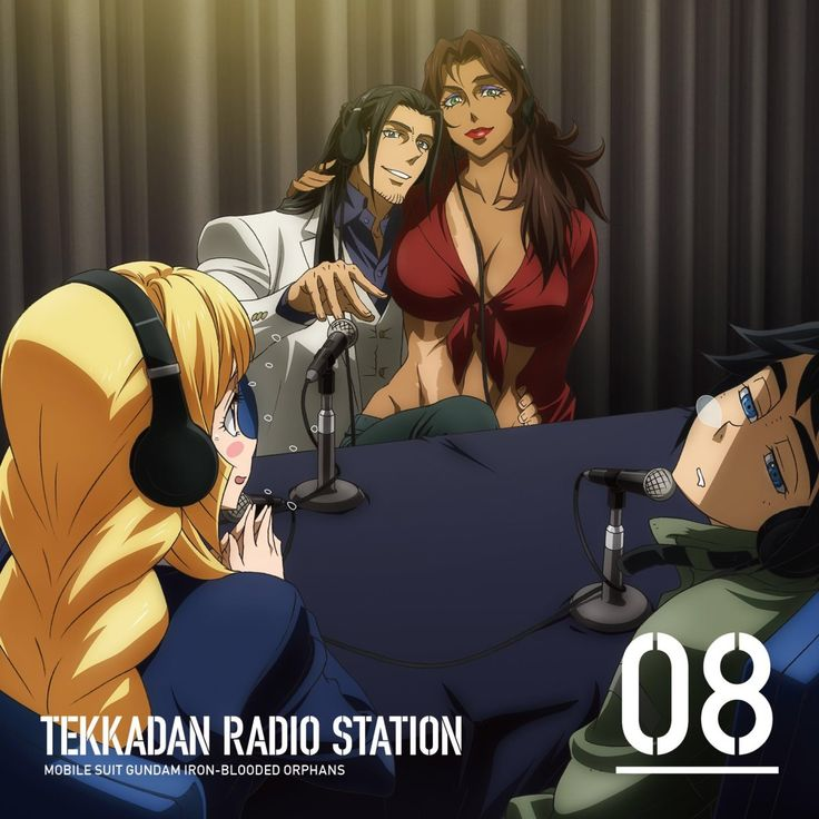 MOBILE SUIT GUNDAM, Iron blood Orphan, Radio Station Cover 08
