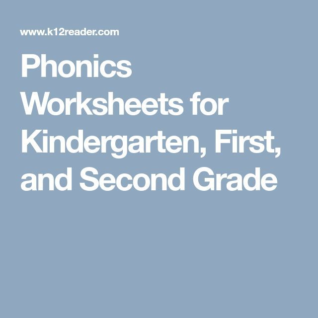 Phonics Worksheets for Kindergarten, First, and Second Grade