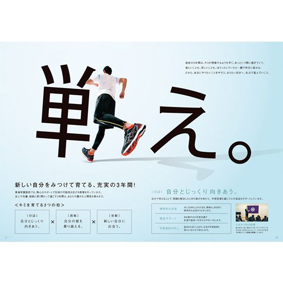 works   株式会社インパクトたき:
