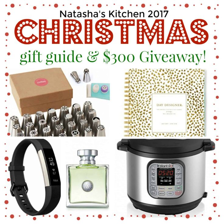 2017 Holiday Gift Guide + $300 GIVEAWAY!