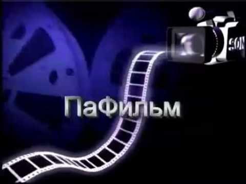 Вспомним СССР)