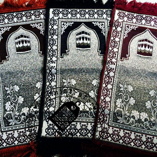 Sajadah | Sejadah Tiga Perempat | Sejadah 3/4 | Three Quarter | Islamic Carpets | Muslim Prayer Mat | Beautiful Prayer Rugs | Contemporary & Colourful Malay Muslim Wedding Doorgifts | Lots of Patterns | Various Motifs & Designs | Kaabah | High Quality | 3mm Thickness Islamic Carpets | Light Weight | Wedding Door Gifts | Singapore Malay Wedding Souvenirs | Dua Sembilan | Duaa Sembilann