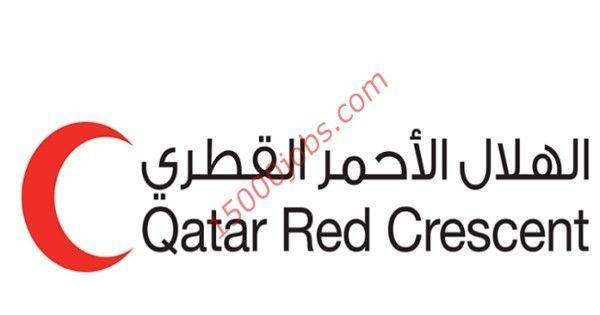 متابعات الوظائف الهلال الأحمر القطري يعلن عن وظائف لمختلف التخصصات وظائف سعوديه شاغره Tech Company Logos Company Logo Logos