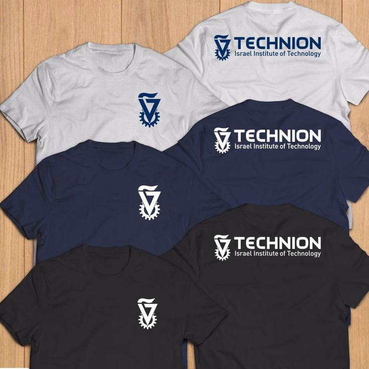 New Technion Israel Institute Of Technology T-shirt #GildanorOther #GraphicTee