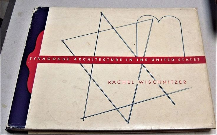 SYNAGOGUE ARCHITECTURE IN THE UNITED STATES by Rachel Wischnitzer