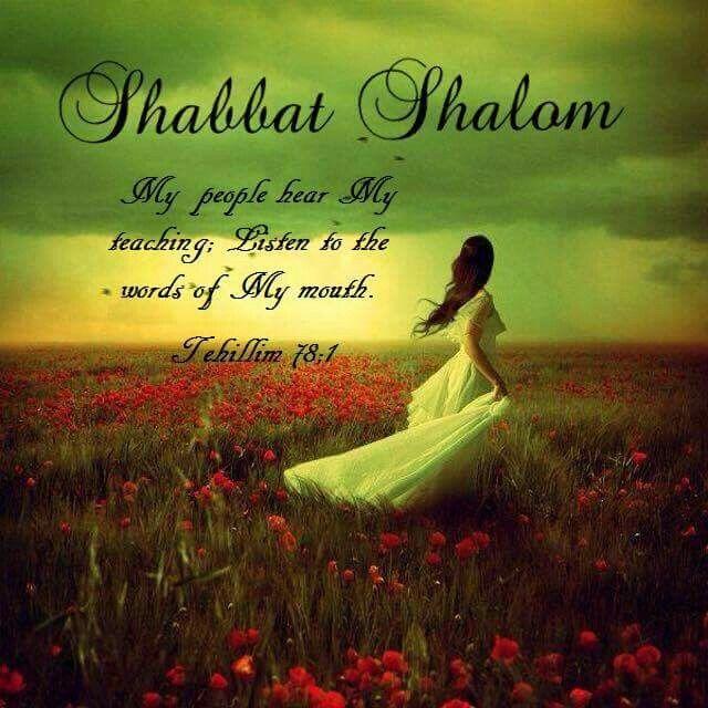 hebrew prayer for thanksgiving