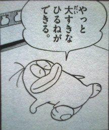 """rairaiken424: """" yfrog Fullsize - http://yfrog.com/h3tc1ajj """""""