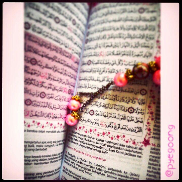 Bacalah Al-Qur'an, sesungguhnya Al-Qur'an itu akan datang pada hari kiamat untuk memberi syafa'at bagi orang yang membacanya. [ HR.Muslim]