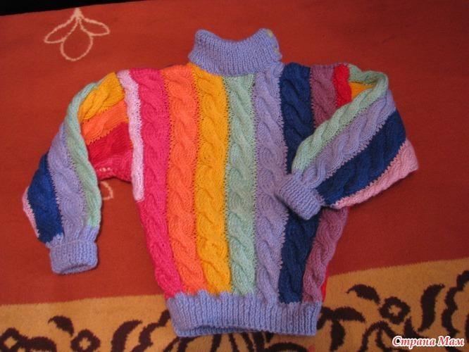 Радужные вязаные свитера
