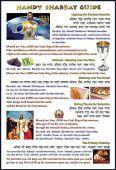 The Jewish Shabbat