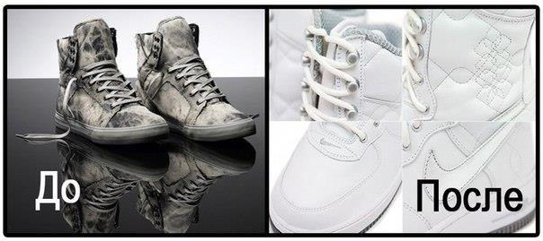 Чем можно почистить белые кроссовки