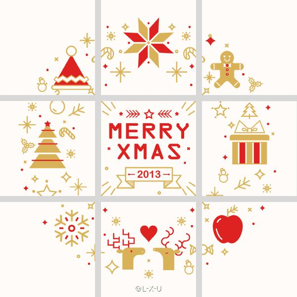 Gif for Xmas by LXU studio , via Behance