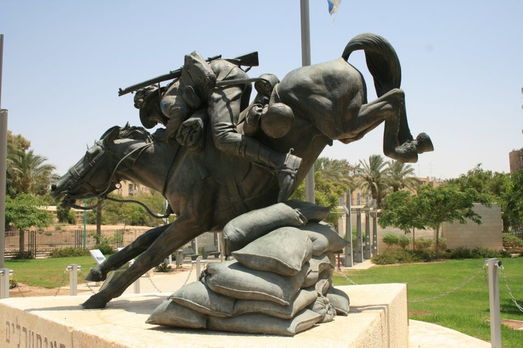 Monument to the Lighthorse, within the grounds of the Park of the Australian Soldier, Beersheba.