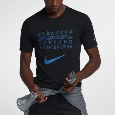 air jordan t-shirt ukay perdana