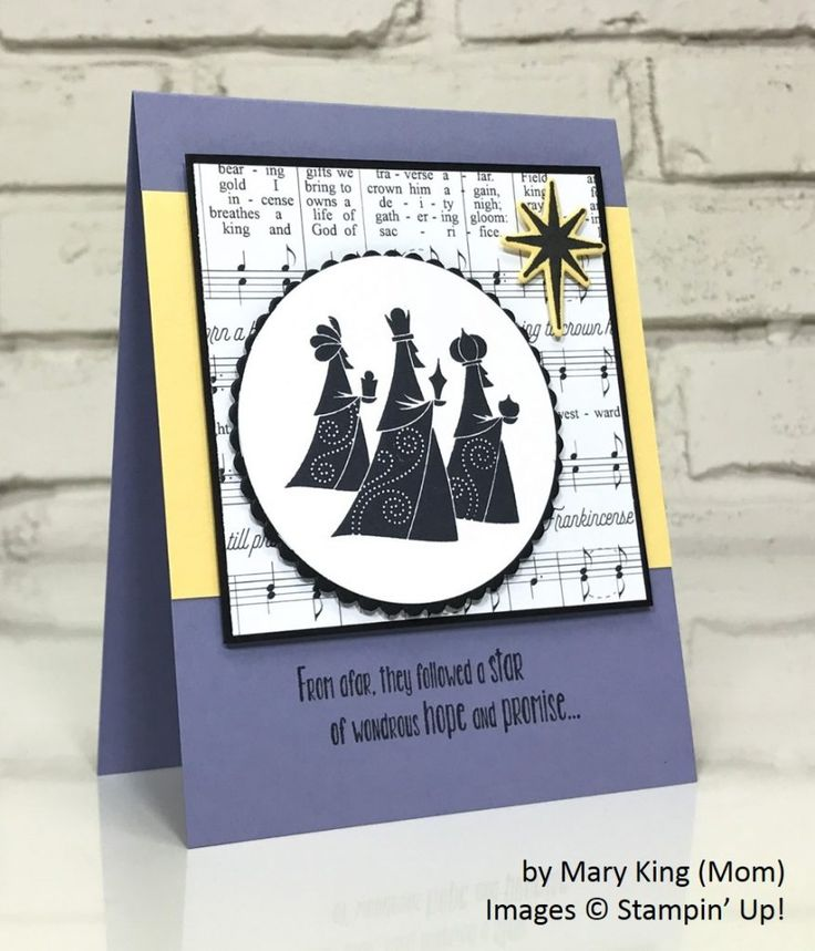 Wise Men from Afar, Night in Bethlehem, Stampin' Up!, by Mary King