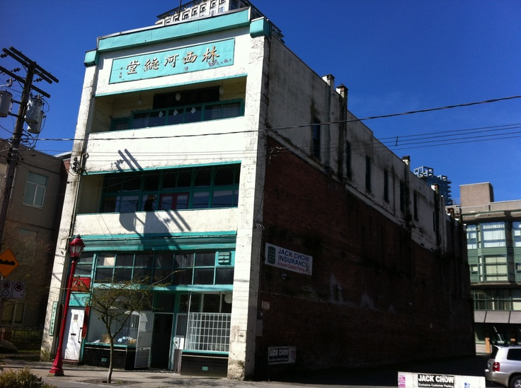 Front angle of the Lim Benevolent Association