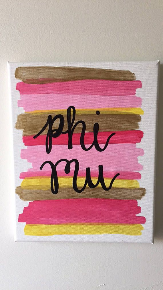 This is a great gift for your little or a treat for yourself! If you would like for it to say another sorority, let me know and I can do that! Enjoy:)