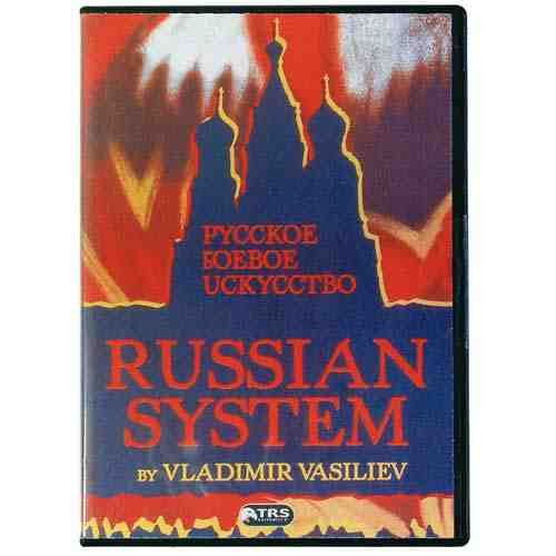 Russian Fighting System DVD - Vladimir Vasiliev