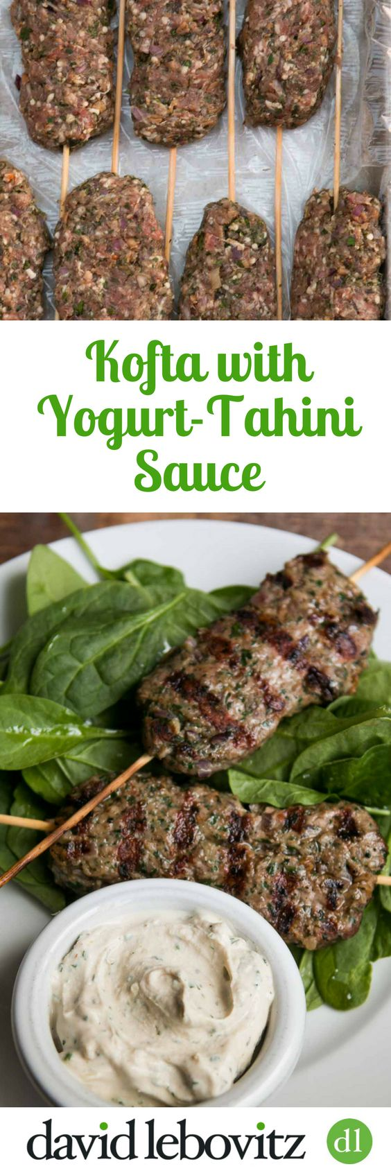Spiced meat skewers - perfect on the grill or cooked on stovetop!