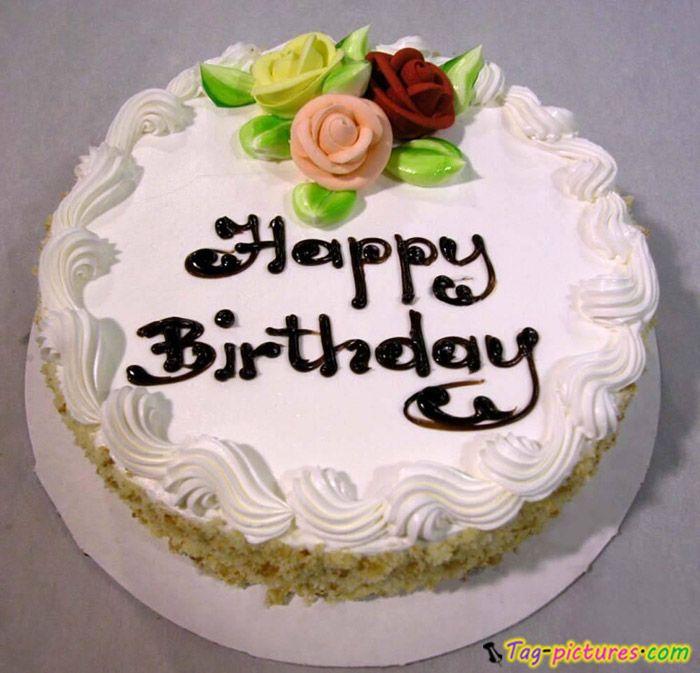 Happy Birthday Month Of July In 2019 Happy Birthday Cake