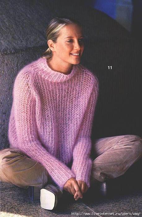 пуловер мохеровый