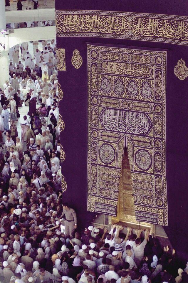 The holiest Masjid in Islam. Masjid Al Haram. The Holy Kaaba. الكعبة المشرفة بيت الله الحرام بمكة