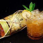 Wir testen den Plantation Trinidad 2003 Rum und mixen daraus den Banana Pancake Cocktail: einen Tiki-Drink mit Honig-Banane und gerösteten Limetten!