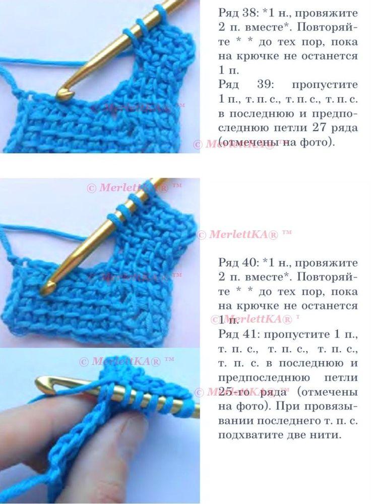 Тунисское вязание по спирали на пяти петлях.... Обсуждение на LiveInternet - Российский Сервис Онлайн-Дневников