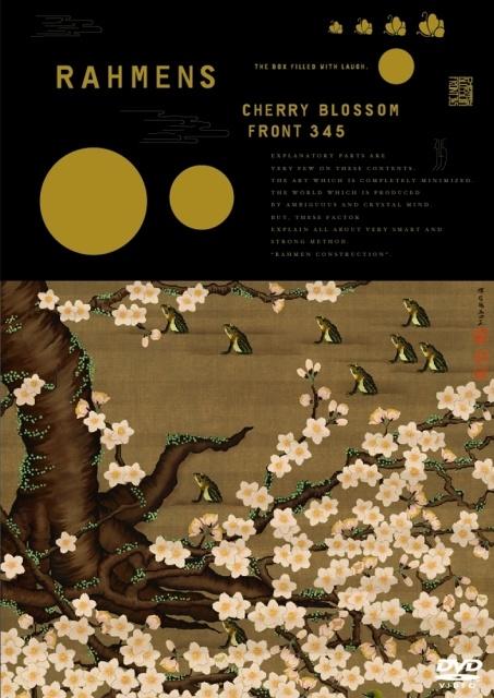 11/23 ラーメンズ第11回公演。「小説家らしき存在」や「怪傑ギリジン」などなど。脂がのってる。