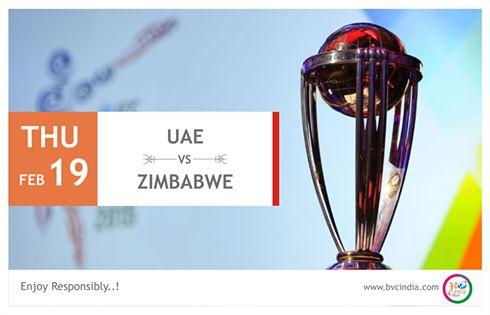 Match of the Day. 19.02.2015. Thursday  UAE Vs Zimbabwe