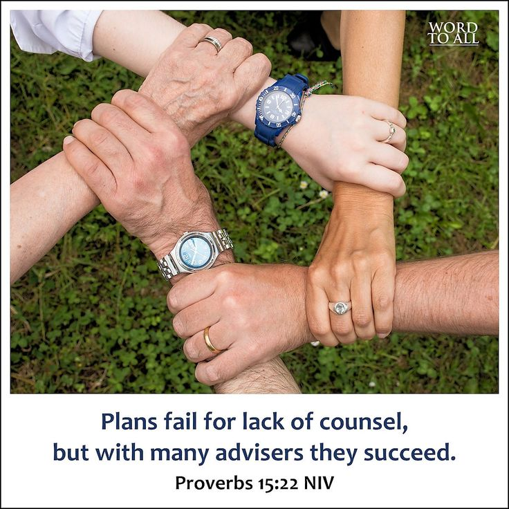 Plans fail for lack of counsel, but with many advisers they succeed. - Proverbs 15:22 NIV #Bible #plans #advice #wordtoall