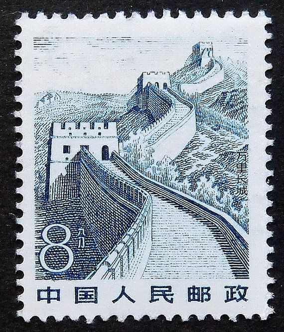 Great Wall Of China -Handamde Framed Postage Stamp Art 15386
