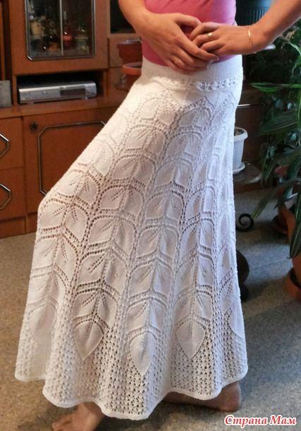 Белая юбка в пол спицами