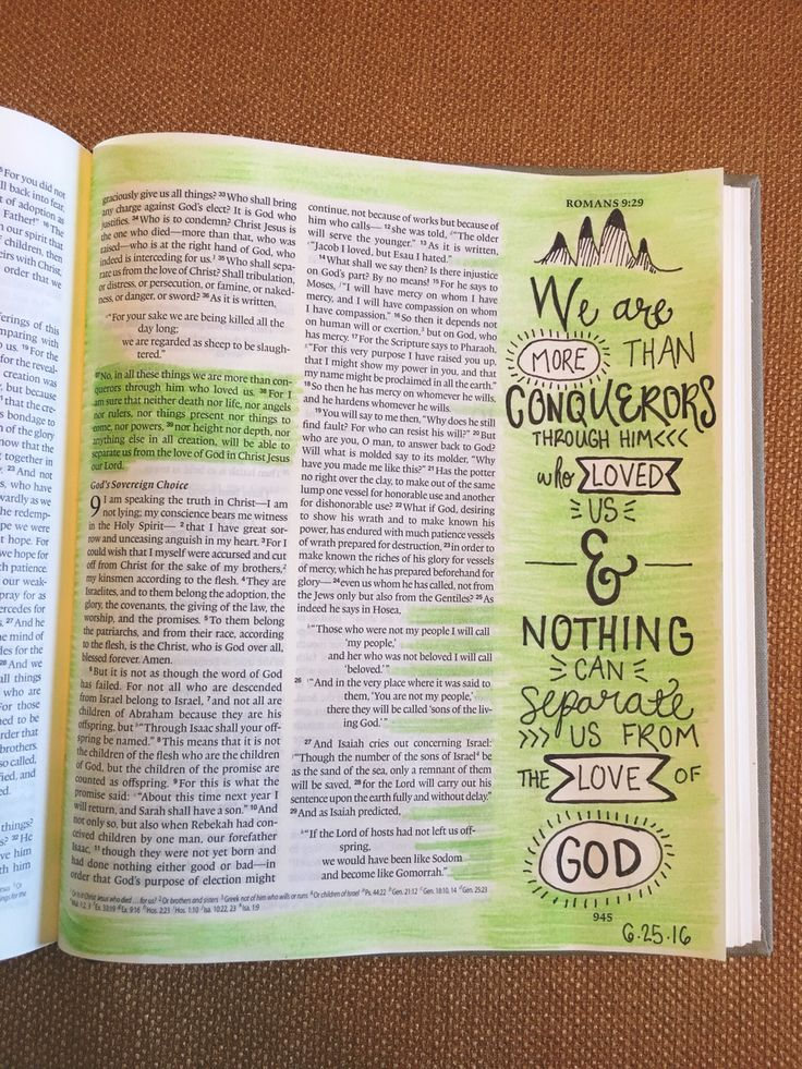 Romans 8:37-39--More Than Conquerors & Nothing Can Separate Us From His Love #biblejournaling