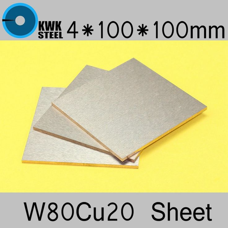(118.00$)  Watch now - http://aiudx.worlditems.win/all/product.php?id=32756183488 - 4*100*100 Tungsten Copper Alloy Sheet W80Cu20 W80 Plate Spot Welding Electrode Packaging Material ISO Certificate Free Shipping