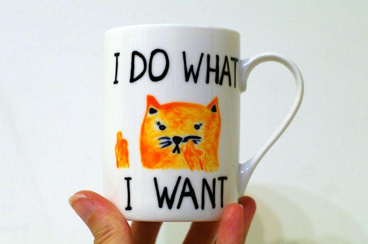 I do what I want cat mug Funny cat coffee mug - cat lover gift for Christmas gift for coworker tea mug - grumpy cat mug - orange cat art