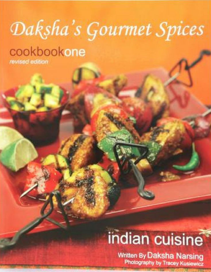Daksha's Gourmet Spices Cookbook I is a collection of Daksha's family favourites. Having lived in Africa, Spicy Barbeques were very common. This book has a #BBQ section which includes recipes such as #ChickenKabobs and Salmon in Lettuce Leaf. In the Spicy Meat, Poultry and Fish Sections some of the recipes included are #TandooriChicken, #ChickenCurry and Shrimp Curry. The Vegetable and Lentil Section has timeless favourites such as Eggplant #PotatoCurry, Spicy Corn, and Black Eye Bean…