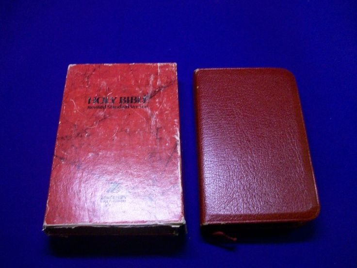 Diamond  Compact 1971 Bible - Faux Leather (small lettering) original/box BK20