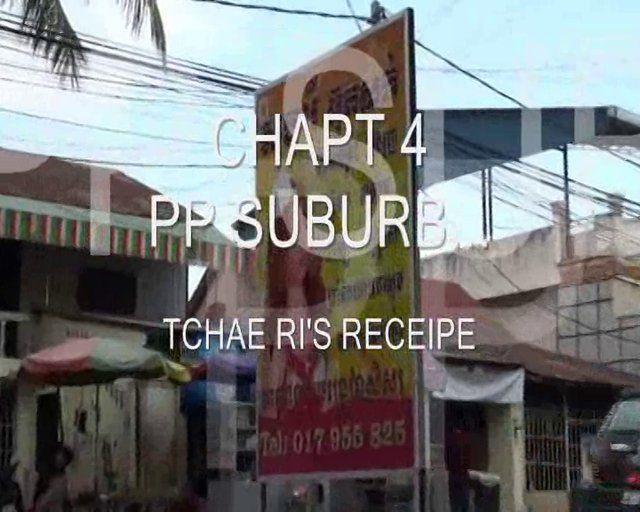 Chapter 4 : PP Suburb Ze Receipe