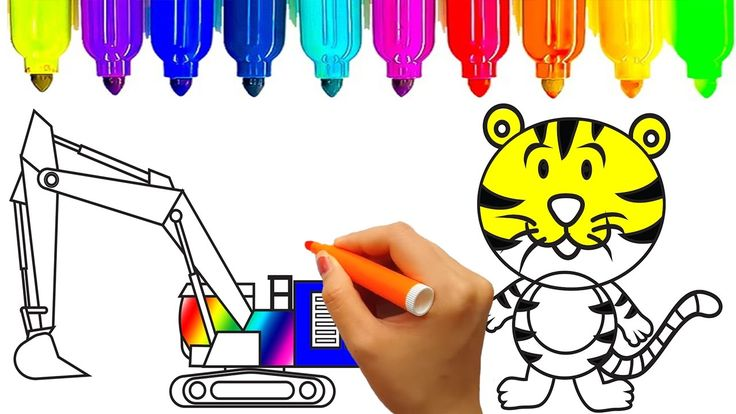 How to draw excavator and tiger, Animals coloring pages, Learn colors fo...