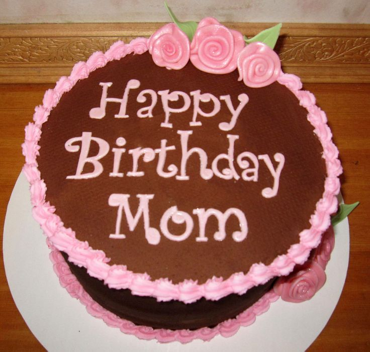 Birthday Cake for Mom~smooth chocolate buttercream and fondant accents & 15 best Birthday cakes images by d barrera on Pinterest   Birthdays ...