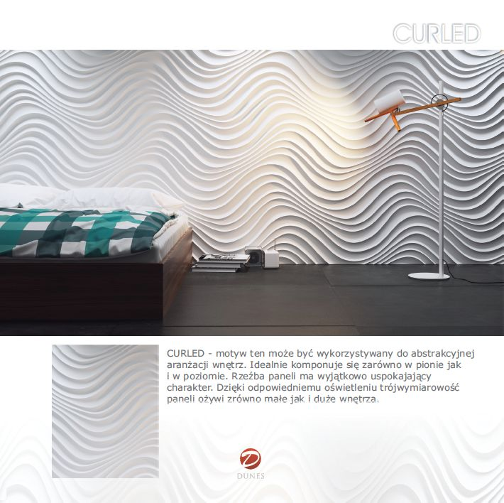 Decorative panel (NEW!) - CURLED