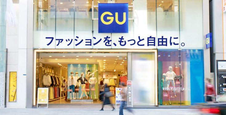 5 Popular Japanese Clothing Brands – JW Web Magazine